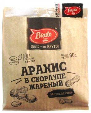 Арахис Bruto В скорлупе жареный с солью