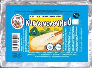 Сыр Из Вологды плавленый кисломолочный 45%