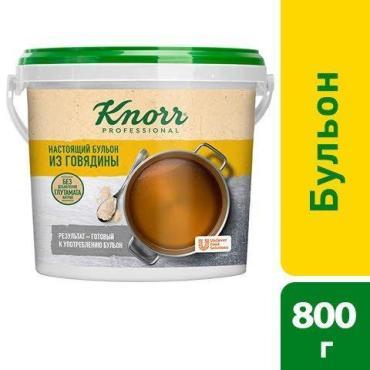 Knorr professional настоящий бульон из говядины (800 гр)