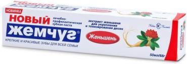 Зубная паста Женьшень, Новый Жемчуг, 50 мл., Картонная коробка