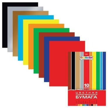 Цветная бумага Hatber Creative самоклеящаяся 194х280 мм А4 10 листов 10 цветов