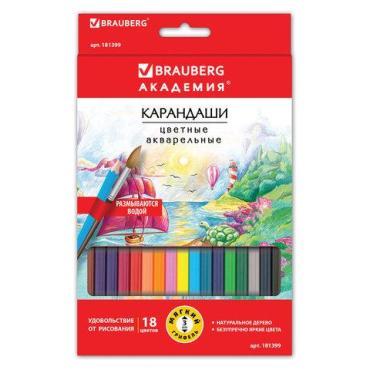 Карандаши цветные акварельные Brauberg академия шестигранные 18 цветов