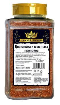 Приправа для стейка и шашлыка Царская приправа 500 гр., стекло
