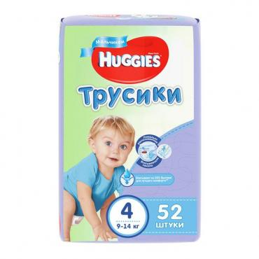 Подгузники-трусики для мальчиков, 9-14 кг, размер 4, 52 шт, Huggies, пластиковый пакет
