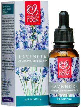 Сыворотка для лица и шеи антиоксидантная с витамином С Крымская Роза Lavender, 30 мл., картонная коробка