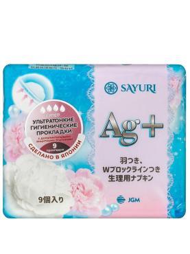 Гигиенические прокладки Sayuri Argentum+, супер, 9 шт.