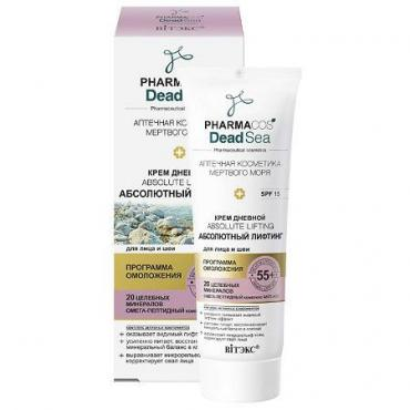 Крем для лица и шеи Витэкс Pharmacos Dead Sea дневной 55+ Абсолютный лифтинг SPF15