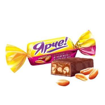 Конфеты арахис Ярче!, 1 кг., Пластиковый пакет