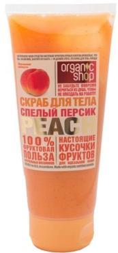 Скраб для тела Фрукты Спелый персик, Organic Shop, 200 мл., Пластиковая туба