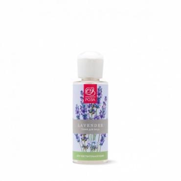 Тоник для чувствительной кожи Крымская Роза Lavender, 150 мл., пластиковая бутылка