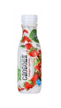 Биойогурт Слобода питьевой с клубникой 2% 290г