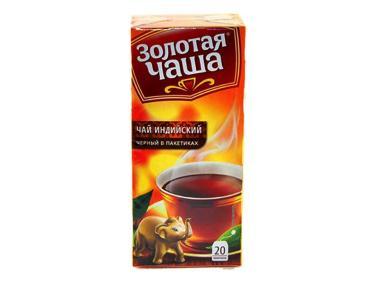 Чай Золотая Чаша Индийский черный в пакетиках