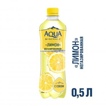 Вода Aqua Minerale лимон негазированная ,500 мл.,ПЭТ