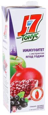 Нектар J7  из яблок, граната и черноплодной рябины с экстрактом годжи обогащенный Иммунитет