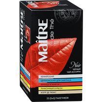Чай Maitre de The Best of Black черный в пакетиках