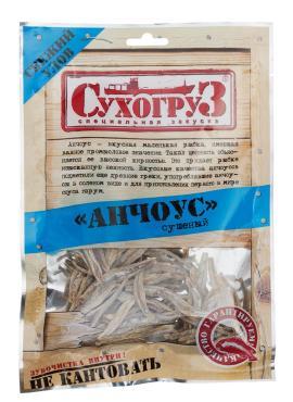 Анчоус сушеный соленый Сухогруз, 36 гр., пластиковый пакет