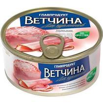Мясные консервы Главпродукт Ветчина для гурманов