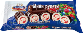 Мини-рулеты Ягодный Сбор, Мастер Десерта, Раменский КК., 175 гр., флоу-пак