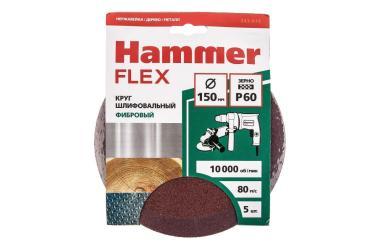 Круг шлифовальный фибровый, 150мм, P60, 10000 об/мин, 80м/с, 5шт Hammer Flex 243-015, 170 гр., картонная коробка