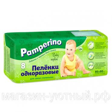 Пеленка одноразовая Pamperino 95х80см. 8шт.