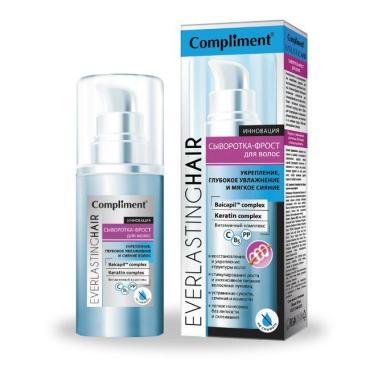 Сыворотка Compliment EverlastingHair для волос, укрепление, глубокое увлажнение и мягкое сияние