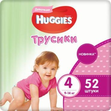 Подгузники для девочек 9-14 кг., Huggies, пластиковый пакет