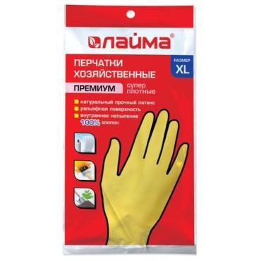 Перчатки хозяйственные латексные Лайма хлопчатобумажное напыление суперплотные, XL