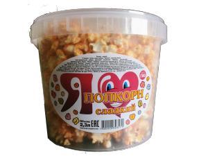 Попкорн соленый Я Попкорн, 38 гр., пластиковое ведро