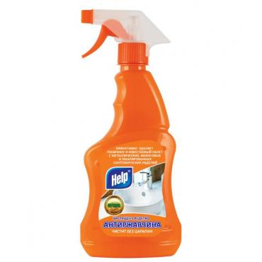 Чистящее средство Help Антиржавчина с распылителем