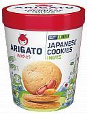 Печенье Arigato Ореховое