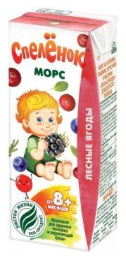 Морс для детей лесные ягоды, Спеленок, 200 мл., тетра-пак