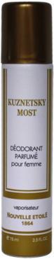 Парфюмированный женский дезодорант Новая Заря Кузнецкий мост