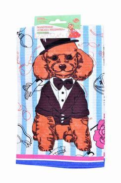 Полотенце Мультидом Собака модница 3 дизайна