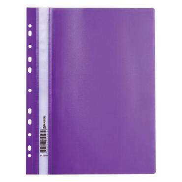 Скоросшиватель пластиковый с перфорацией Brauberg А4 фиолетовый