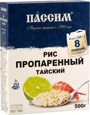 Рис длиннозерный обработанный паром Тайский, 500 гр., картонная коробка