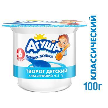 Творог мягкий, с 6 месяцев 4,5%, Агуша, 100 гр., Пластиковая коробка