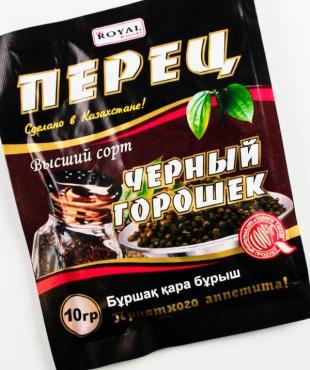 Перец Royal Food черный горошек