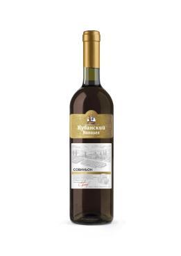 Вино Кубанский Винодел Совиньон столовое, полусладкое, белое , 700 мл., Стекло