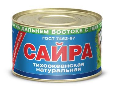 Консервы Сайра натуральная Примрыбснаб, 250 гр., жестяная банка