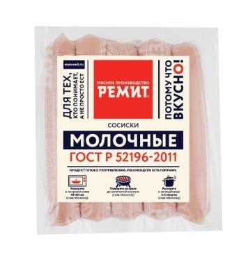 Сосиски Молочные ГОСТ, Ремит, 500 гр., вакуумная упаковка