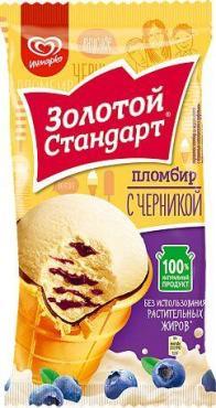 Мороженое Вафельный стаканчик черника, Инмарко Золотой Стандарт, 89 гр., флоу-пак