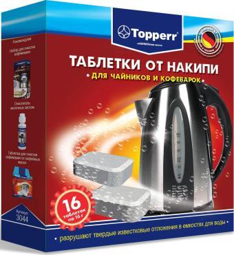 Таблетки от накипи для чайников и кофеварок 16 шт., Topperr, 256 гр., картонная коробка