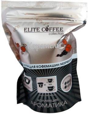 Кофе в капсулах Карамель, Elite Coffee, 100 гр., дой-пак