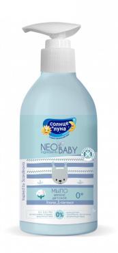 Мыло детское мягкое Neo Baby Солнце и луна , 300 мл., пластиковая бутылка