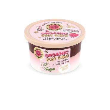 Скраб для тела Обновляющий Planeta Organica Skin Super Food 250 мл., Пластиковая банка