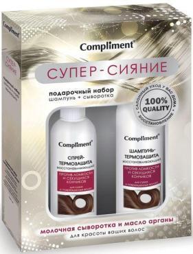 Подарочный набор №1151: шампунь-термозащита 250 мл, + спрей-термозащита для волос 200 мл., Compliment, Супер-сияние 572 гр., картонная коробка
