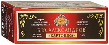 Сырок Б.Ю. Александров творожный глазированныйв картошка 20% 3шт*50г