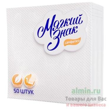 Салфетки бумажные 24 см., 1-слойные 100% целлюлоза белый 50 шт., Мягкий Знак, пластиковый пакет