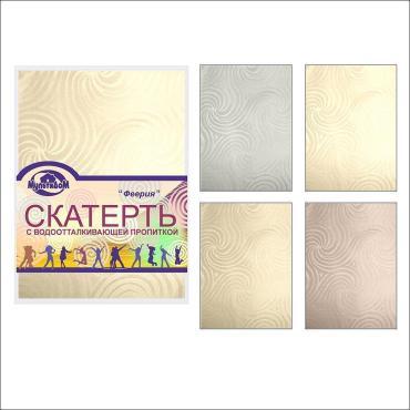 Скатерть 152х180 см. 4 цвета Мультидом Феерия, 450 гр., пластиковый пакет