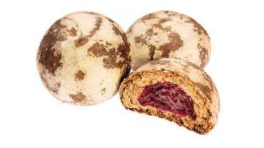 Пряники имбирные с вишневым вкусом Сажинский Терёшка , 3 кг., Картонная коробка